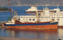 M/V Blue Rose refused access to the Paris MoU region