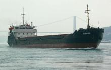 """M/V """"FORWARD"""" - IMO 8231007 refused access to the Paris MoU region"""