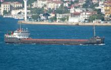 "Ban of M/V ""FORWARD"" - IMO 8231007 has been lifted"