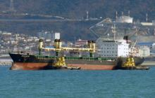 "M/V ""HEKMEH"" – IMO: 8901597 refused access to the Paris MoU region"
