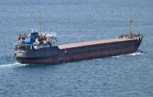"""M/V """"LITTLE WIND"""" - IMO 8863018 refused access to the Paris MoU region for the second time"""