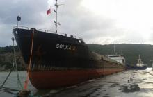 "M/V  ""Solka"" - IMO 8230120 refused access to the Paris MoU region"
