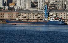 "Ban of M/V ""Svyatoy Georgiy "" - IMO number  8841618 has been lifted"