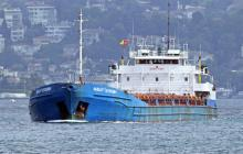 """""""M/V """"VASILIY TATISCHEV """" with IMO number 8885157 refused access to the Paris MoU region for the second time"""